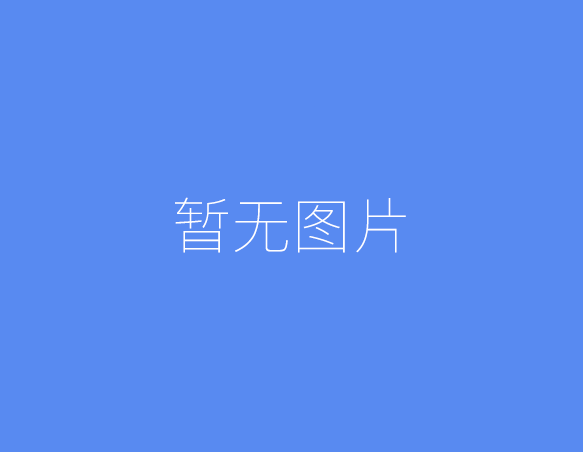 最高人民法院关于适用《中华人民共和国企业破产法》若干问题的规定(二)