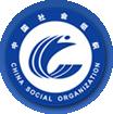 全国社会组织查询